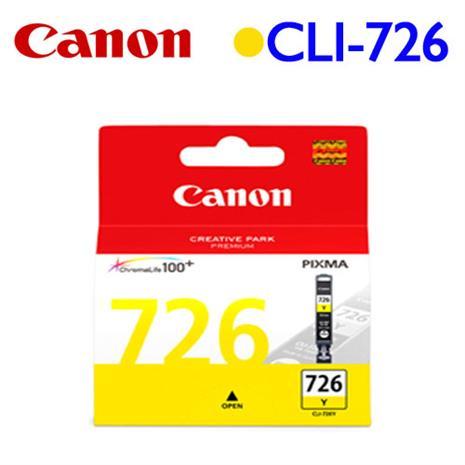 Canon 原廠墨匣 CLI-726Y (黃色墨水匣 9ml)
