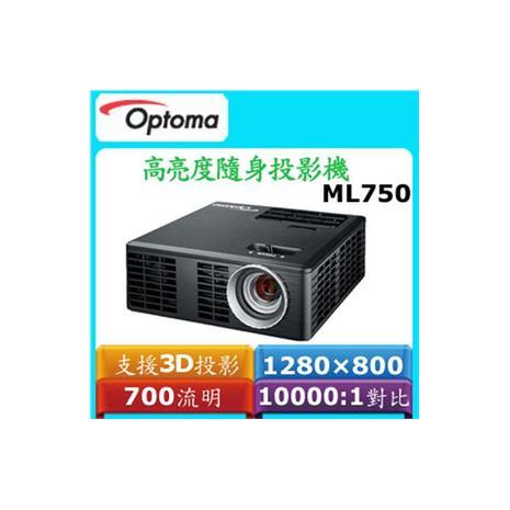 Optoma 奧圖碼 ML750 LED迷你行動投影機
