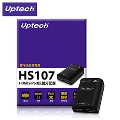 Uptech 登昌恆 HS107 HDMI 2-Port 訊號分配器-家電.影音-myfone購物