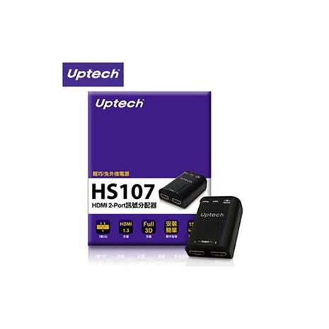 Uptech 登昌恆 HS107 HDMI 2-Port 訊號分配器