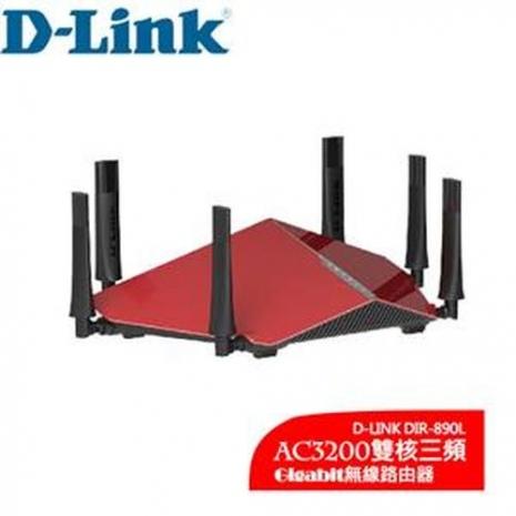 D-LINK DIR-890L AC3200雙核三頻Gigabit無線路由器-紅