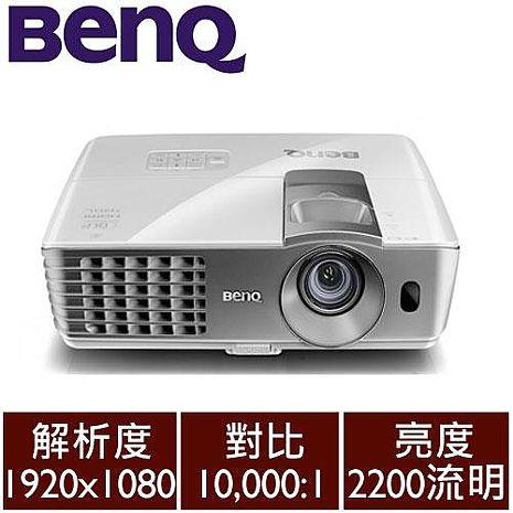 BENQ Full HD 側投三坪機 W1070+