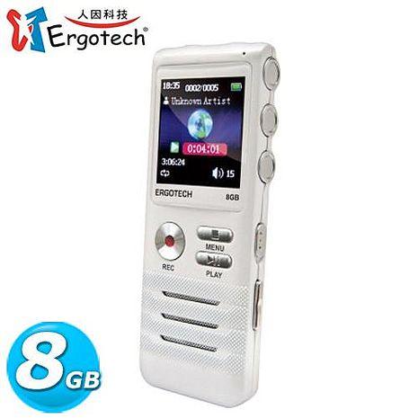 Ergotech 人因 VR74CW 8G 零壓縮無損音質錄音筆