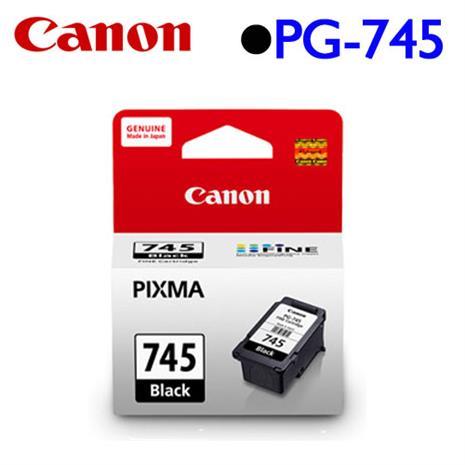 CANON 原廠墨水匣PG-745 (黑色墨水匣)