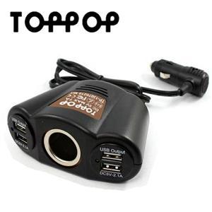 【12月精選-限時特惠】TOPPOP 1孔插座+4 Port USB車用電源擴充轉換器7A/4.2A