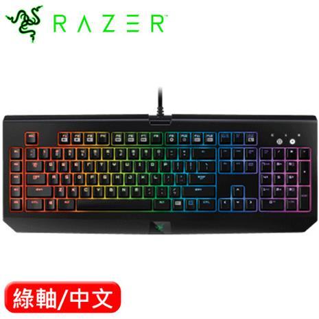Razer Blackwidow Chroma 雷蛇 黑寡婦幻彩終極版綠軸中文