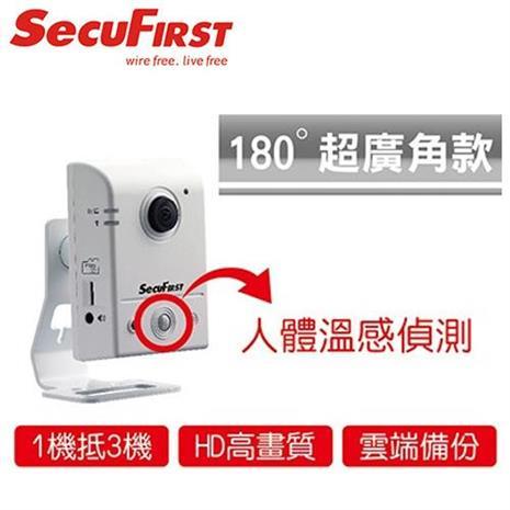 SecuFirst WP-P01S 超廣角HD無線網路攝影機