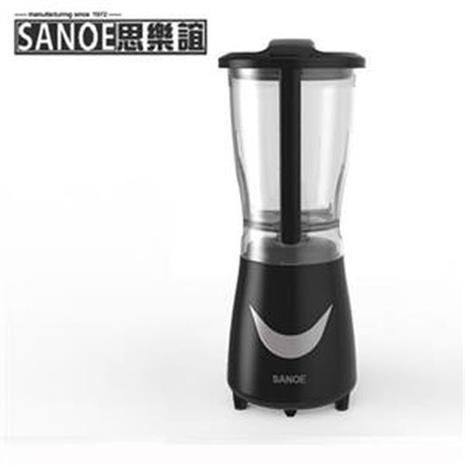 思樂誼SANOE 生機健康果汁機-黑 B21