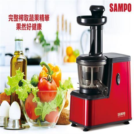 SAMPO 聲寶 KJ-AB40S 蔬果原汁萃取機KJAB40S