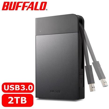 BUFFALO 2.5吋 2TB 軍規防震加密行動硬碟 黑 HD-PZFU3