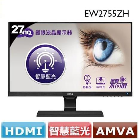 BENQ 明基 EW2755ZH 27 型智慧藍光螢幕