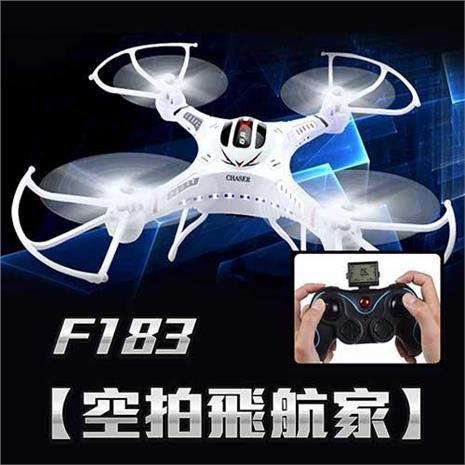 空拍飛航家 2.4G四軸飛行器 空拍機 遙控飛機 F183