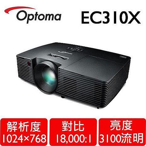 OPTOMA EC310X XGA多功能投影機