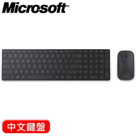 【2月精選-微軟登錄送好禮】Microsoft 微軟 設計師藍牙鍵盤滑鼠組-3C電腦週邊-myfone購物