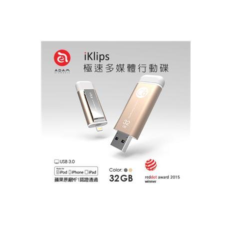 亞果iKlips iPhone/iPad專用隨身碟 32GB 金色