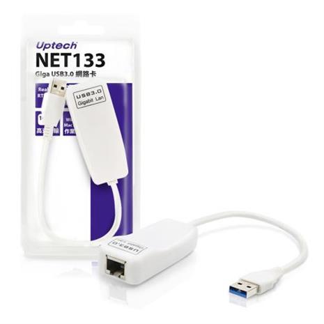NET133 Giga USB3.0網路卡