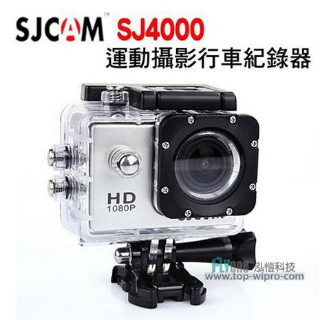 【浮潛歡樂款】FLYone SJCAM SJ4000w WIFI版 防水型運動攝影機 (黑色)