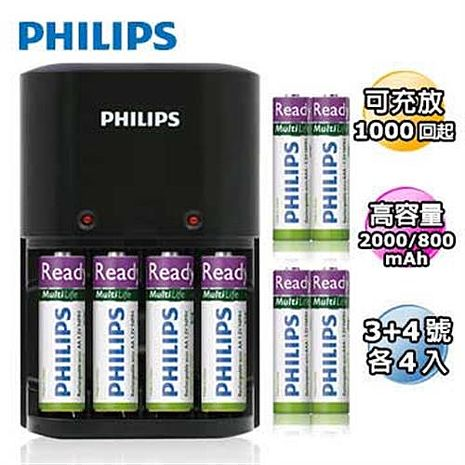 PHILIPS 低自放3號4入+4號4入+4槽充電器組合包