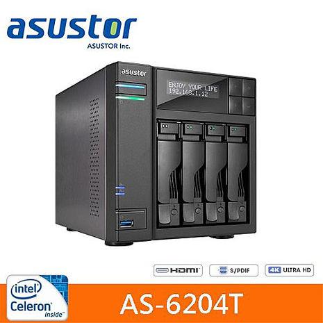 ASUSTOR 華芸 AS-6204T 4Bay 網路儲存伺服器