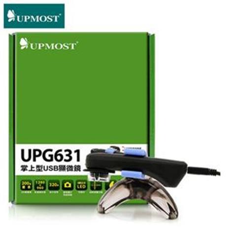 UPMOST 登昌恆 UPG631 掌上型USB顯微鏡