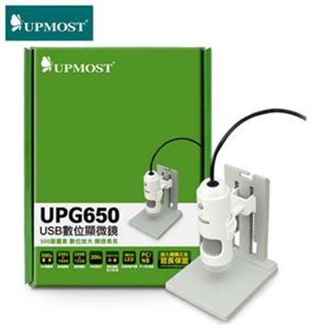 UPMOST 登昌恆 UPG650 USB數位顯微鏡-居家日用.傢俱寢具-myfone購物