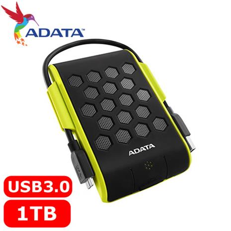 ADATA威剛 Durable HD720 1TB(綠) 2.5吋軍規防水防震行動硬碟