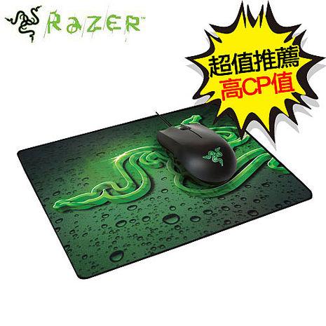Razer 雷蛇 Abyssus 地獄狂蛇滑鼠+重裝甲蟲 速度版