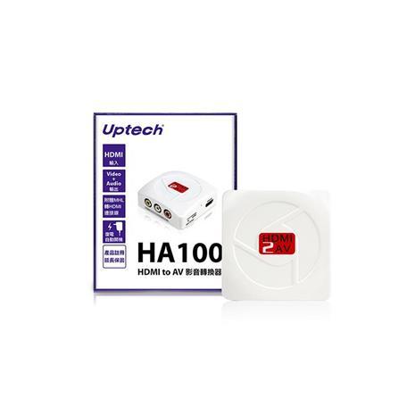 Uptech登昌恆 HDMI to AV影音轉換器 HA100
