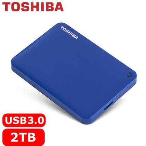 TOSHIBA CanvioConnectII V8 2.5吋 2TB行動硬碟藍