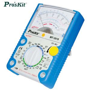 【工科學生首選款】Pro'sKit 寶工 MT-2018 24檔指針型防誤測三用電錶