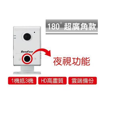 WP-P01SI 超廣角HD無線網路攝影機