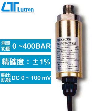 Lutron 壓力感應器 PS-100-400BAR