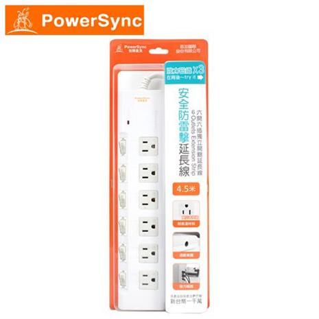 PowerSync 群加 六孔六切 防雷擊磁鐵延長線 4.5M