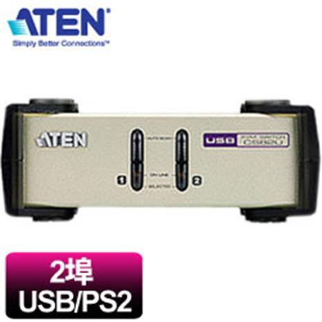 ATEN 宏正 CS82U 2埠多電腦切換器 (USB/PS2)