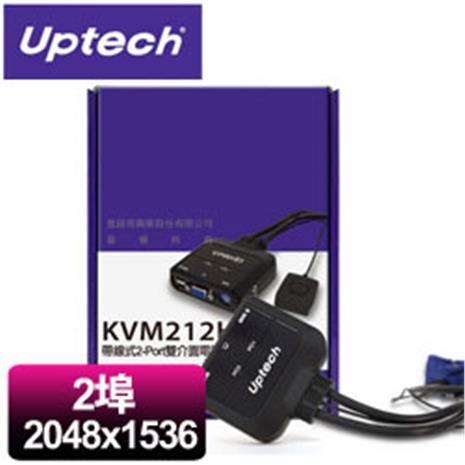 Uptech 登昌恆 KVM212HA 2埠帶線式切換器-3C電腦週邊-myfone購物