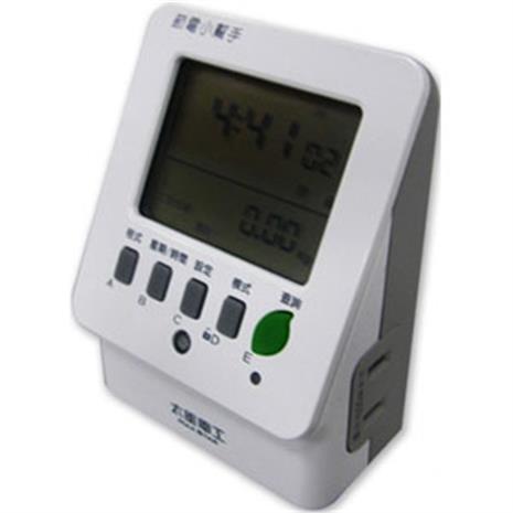 太星電工 節電小幫手用電計費器附定時器 OTM747