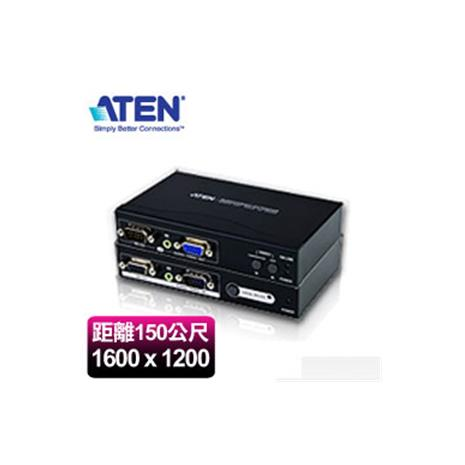 ATEN宏正 VE200 視訊延長器(1600x1200/150米/SP)