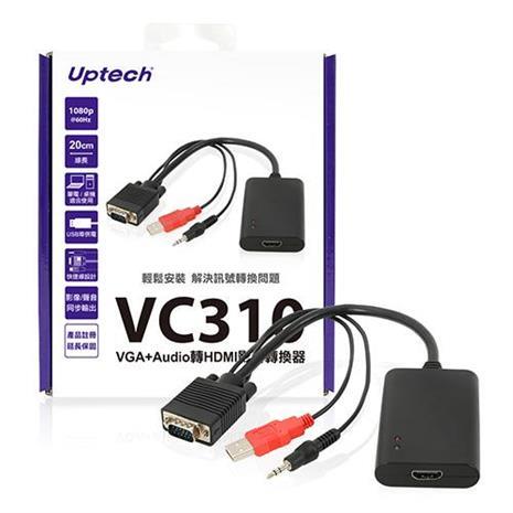 Uptech登昌恆 VC310 VGA+Audio轉HDMI影音轉換器