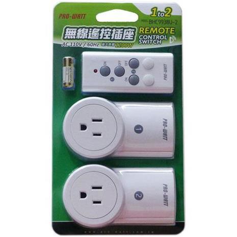 PRO-WATT  BHC9938U-2 1對2電源搖控開關-居家日用.傢俱寢具-myfone購物