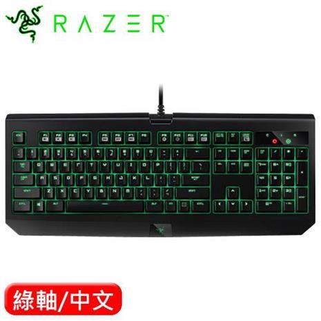 Razer 雷蛇 BlackWidow 黑寡婦終極版 2016 機械鍵盤 綠軸