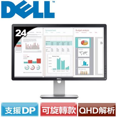 DELL  24型QHD高階專業液晶螢幕 P2416D-數位筆電.列印.DIY-myfone購物