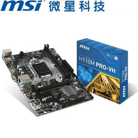 MSI微星 H110M PRO-VH 主機板-數位筆電.列印.DIY-myfone購物