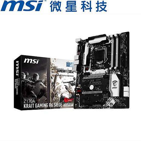 MSI微星 Z170A KRAIT GAMING R6 SIEGE 主機板