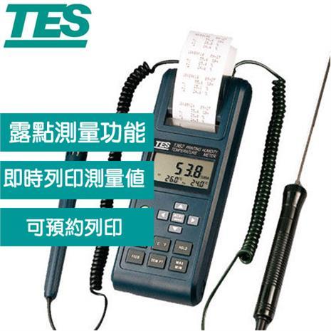 TES泰仕 列表式溫溼度計 TES-1362