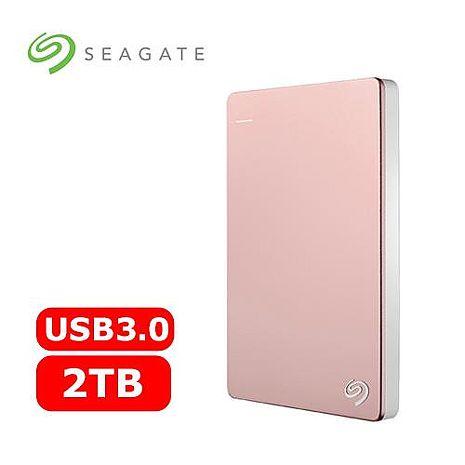 Seagate Backup Plus V2 Slim 2.5吋 2TB外接式行動硬碟(玫瑰金)