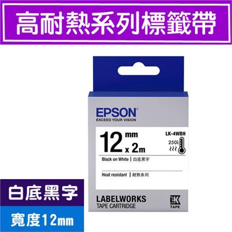 EPSON LK-4WBH S654427 標籤帶(高耐熱系列)白底黑字12mm