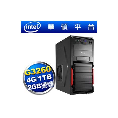 華碩H81平台【雷神戰隊】雙核2G獨顯電玩機