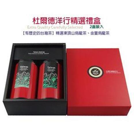【杜爾德洋行】精選凍頂烏龍+奶香金萱烏龍禮盒(150g*2入)