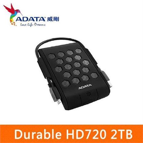 ADATA威剛 Durable HD720 2TB(黑) 2.5吋軍規防水防震行動硬碟-3C電腦週邊-myfone購物