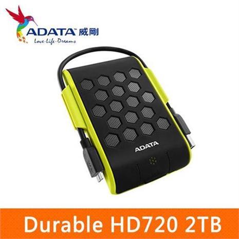 ADATA威剛 Durable HD720 2TB(綠) 2.5吋軍規防水防震行動硬碟-3C電腦週邊-myfone購物